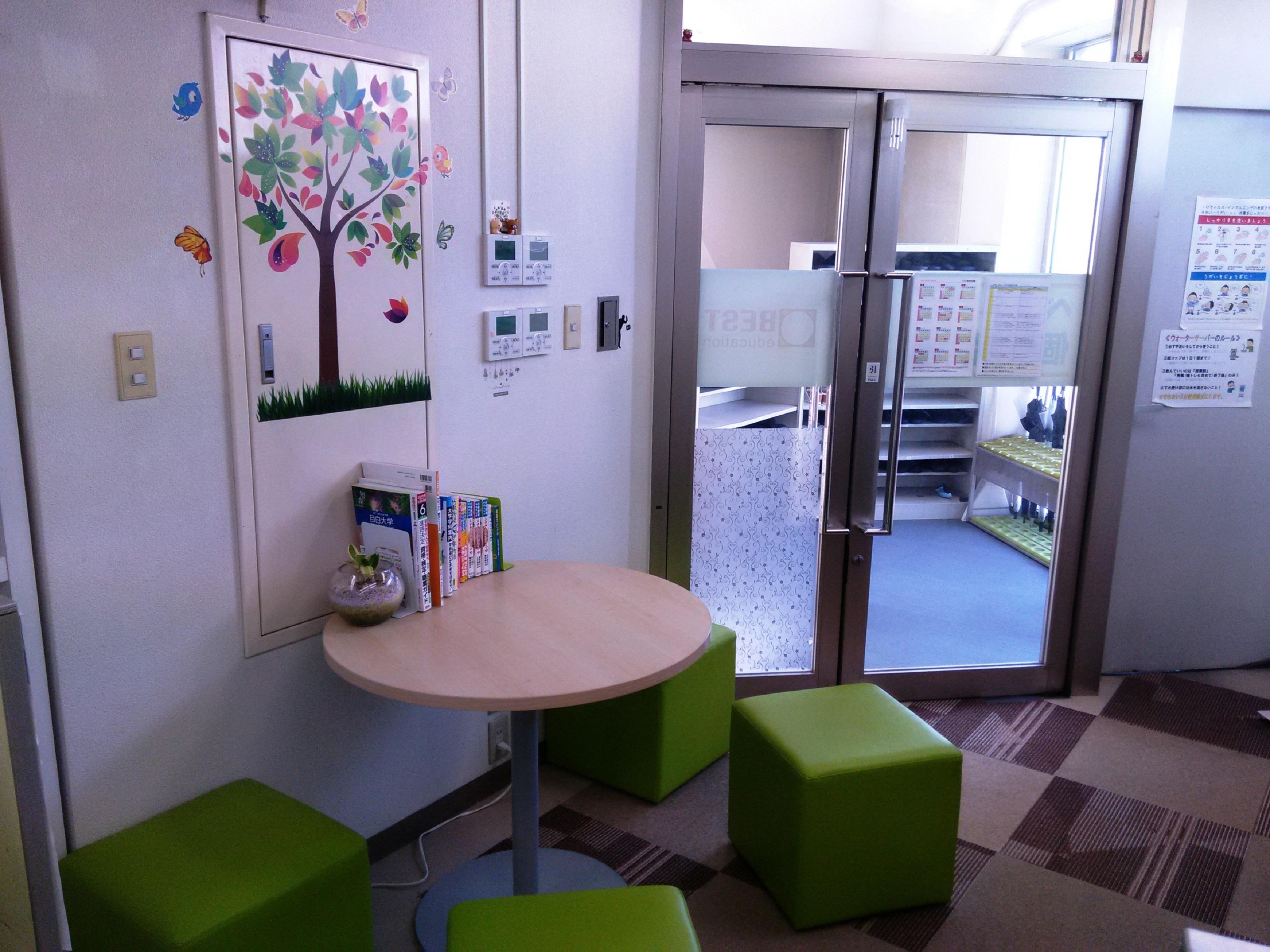 府中本町教室の画像1