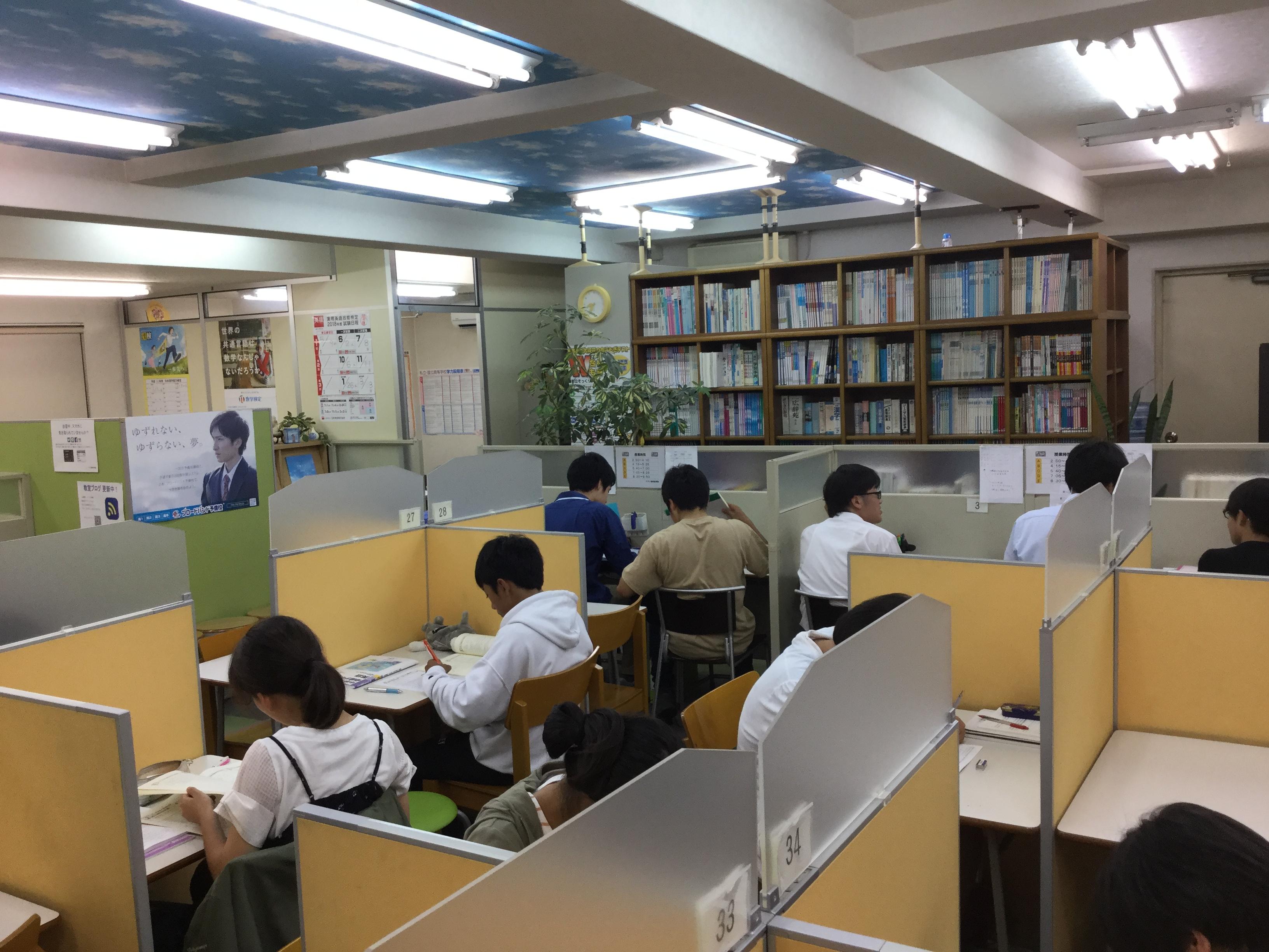 東大和教室の画像5