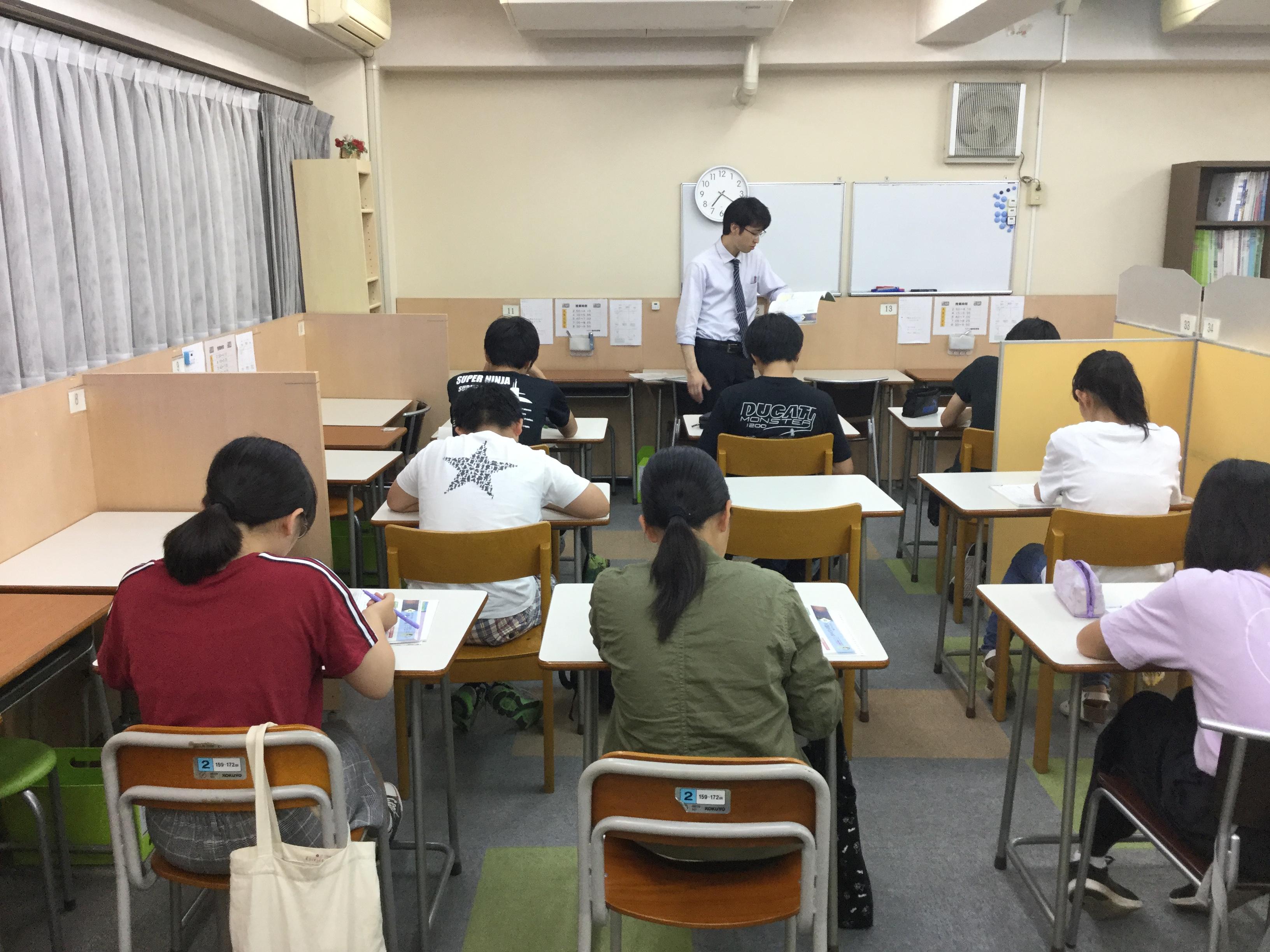 東大和教室の画像3