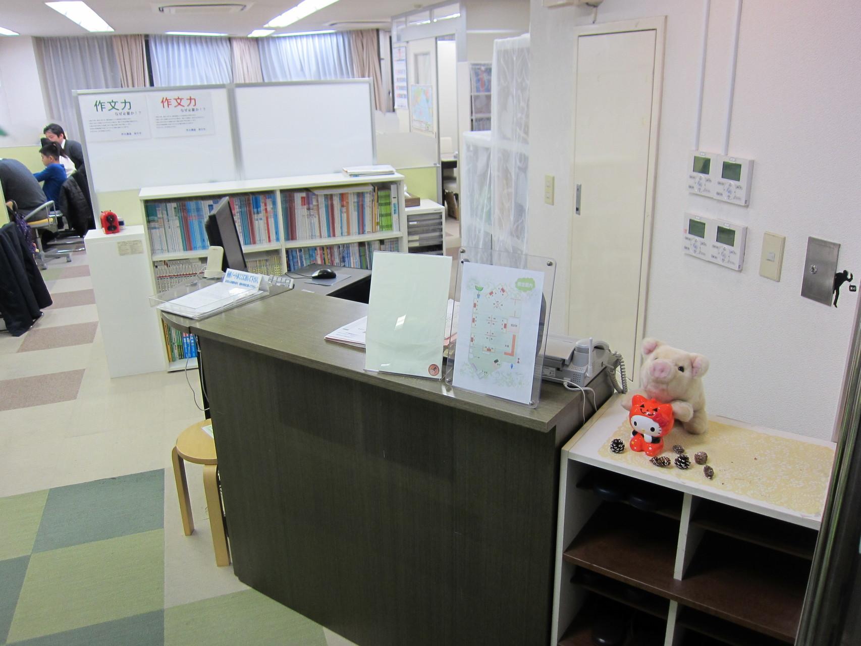 府中本町教室の画像2