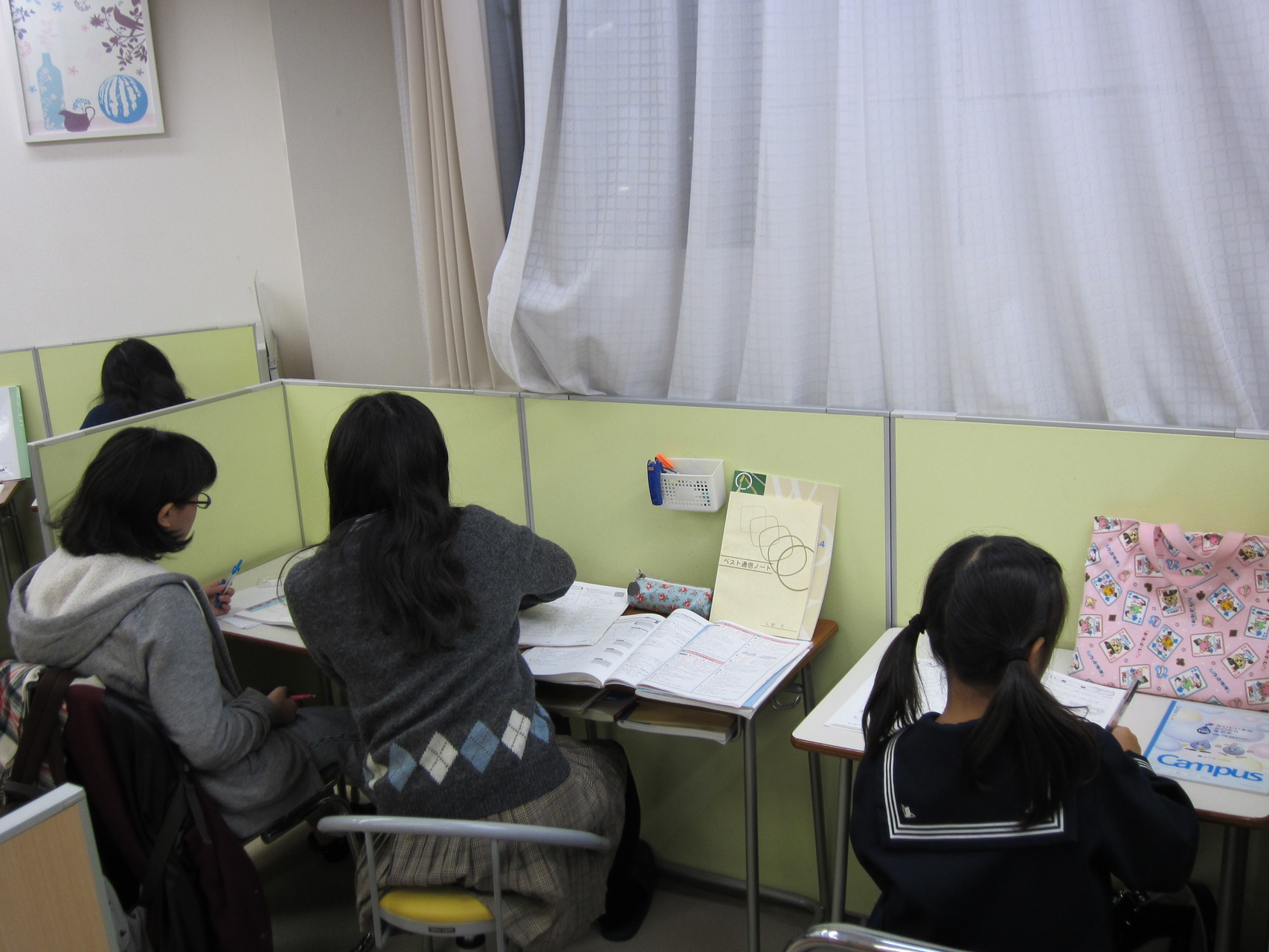 府中本町教室の画像3