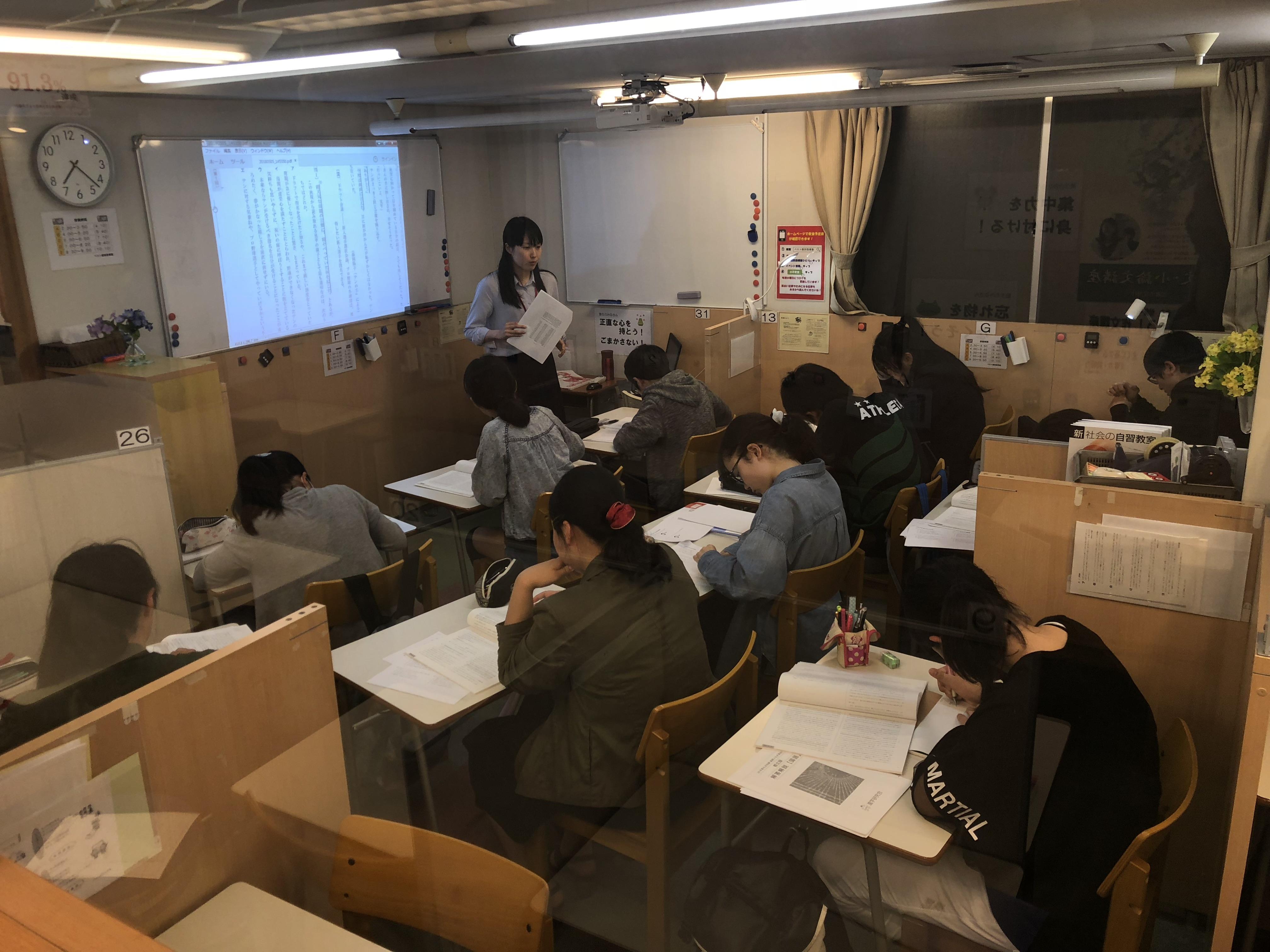 小平教室の画像3