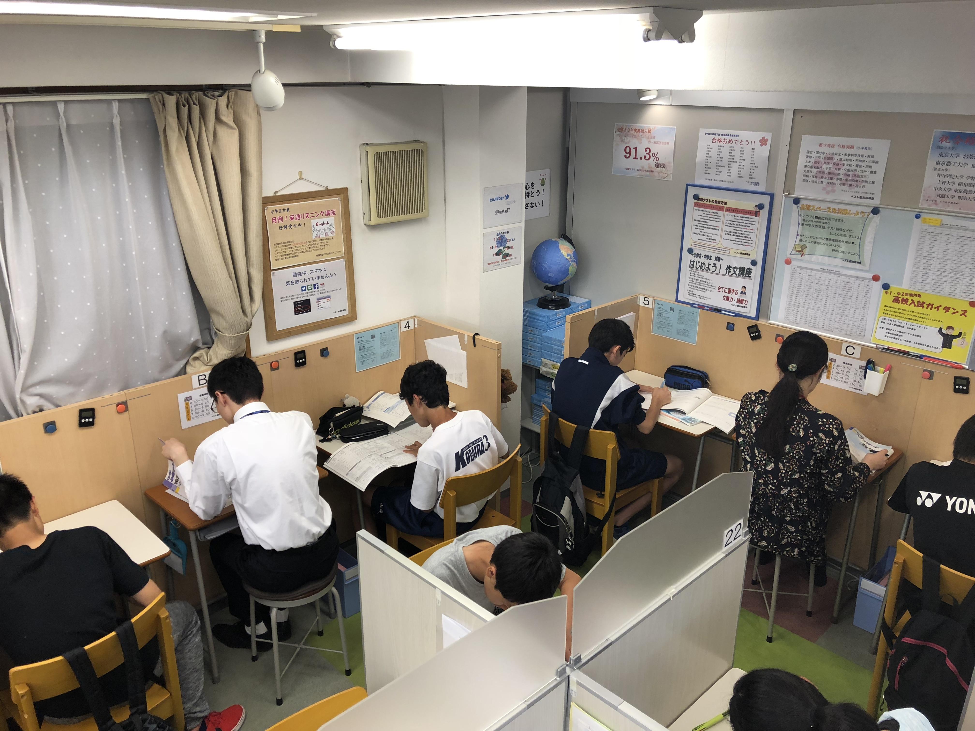 小平教室の画像2