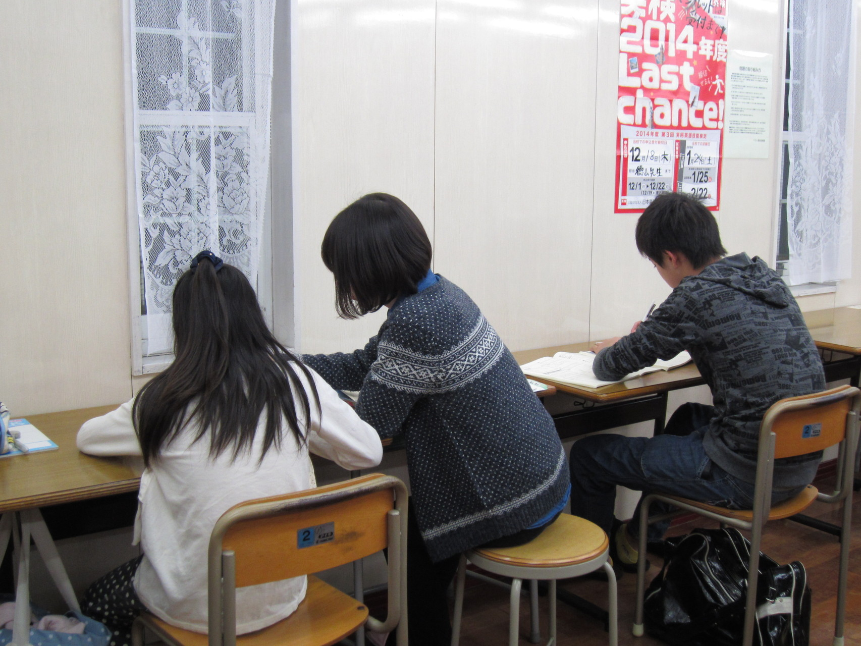 清瀬教室の画像4