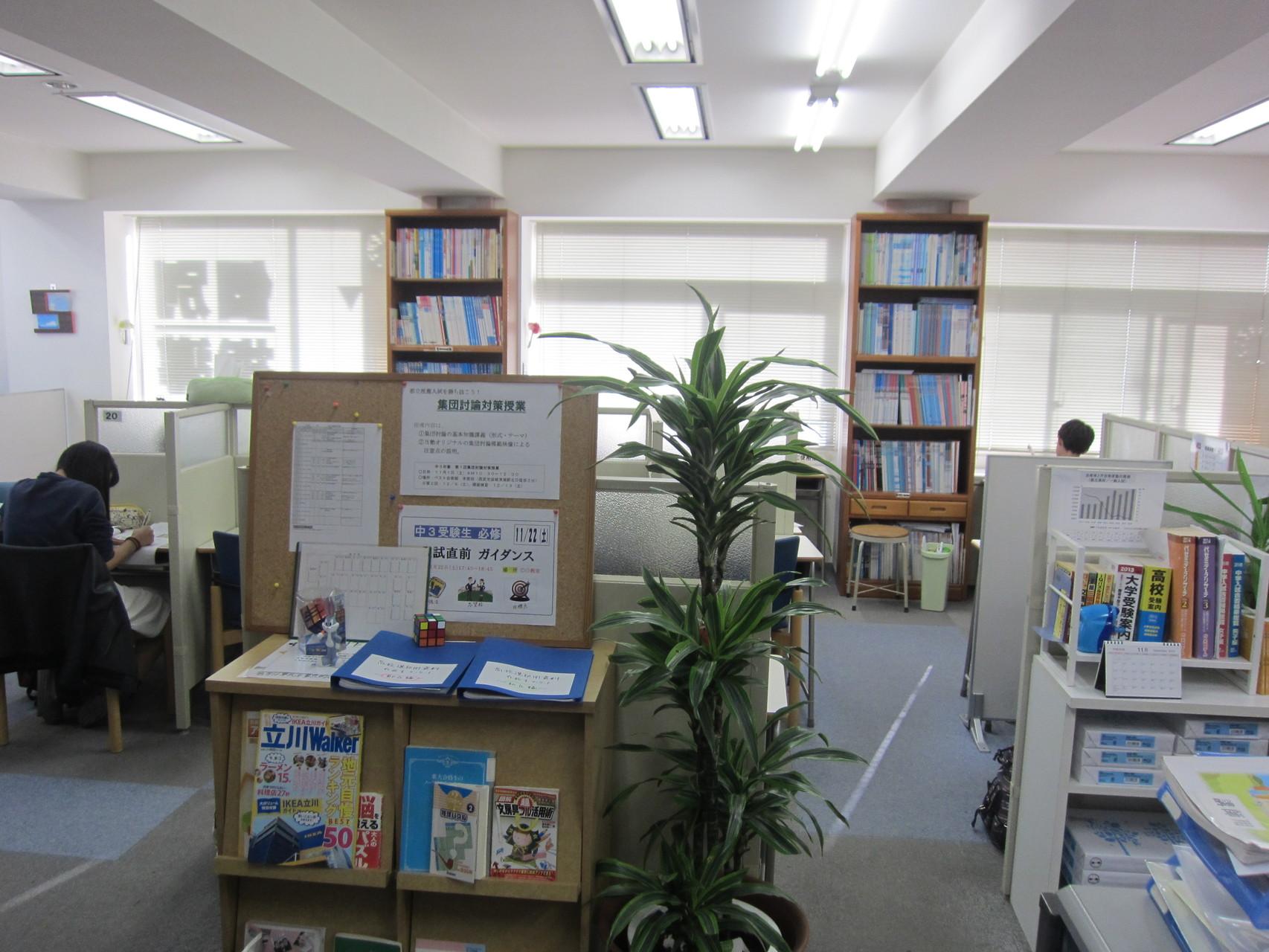 立川教室 の画像2