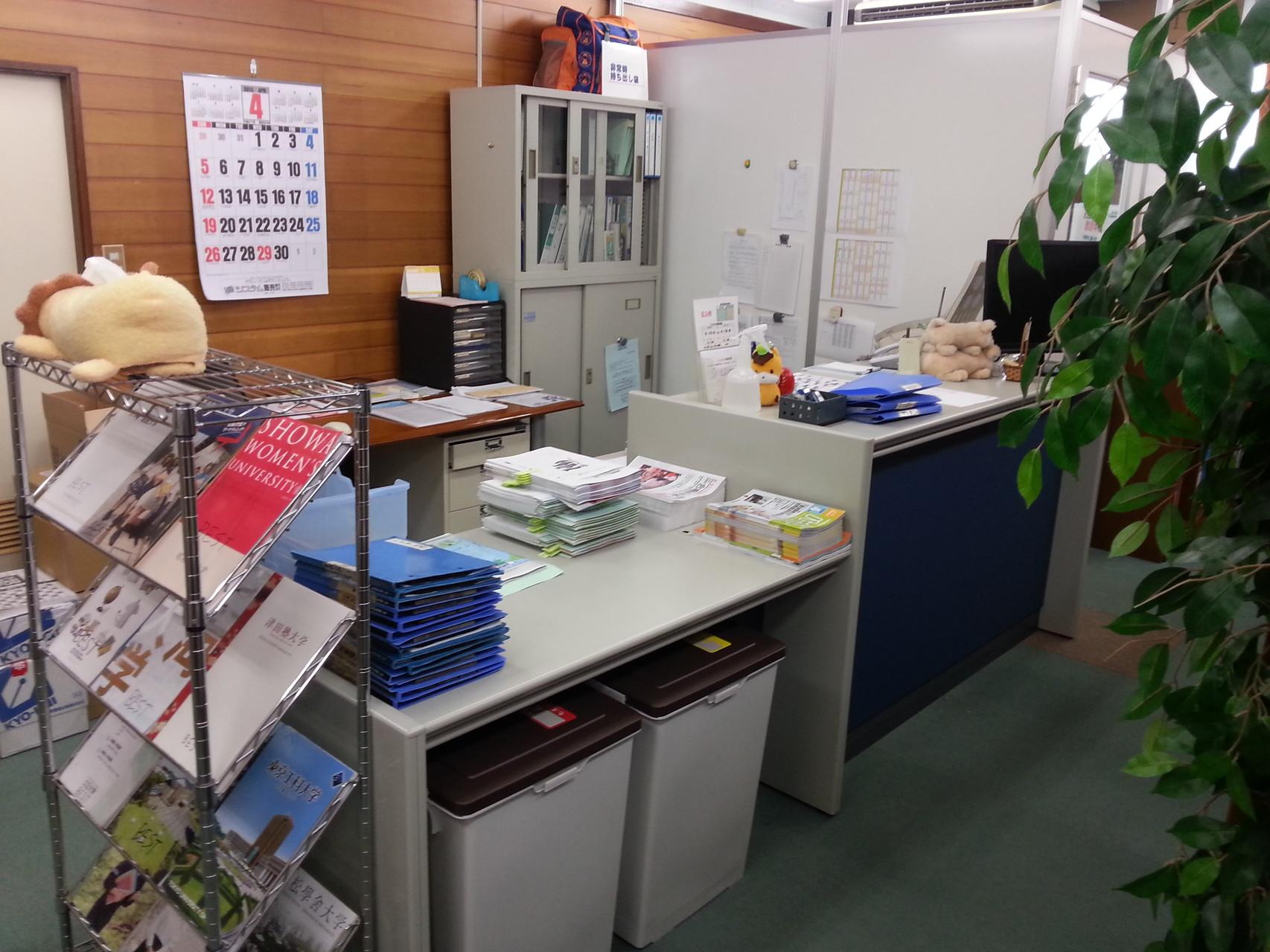 小川教室の画像3