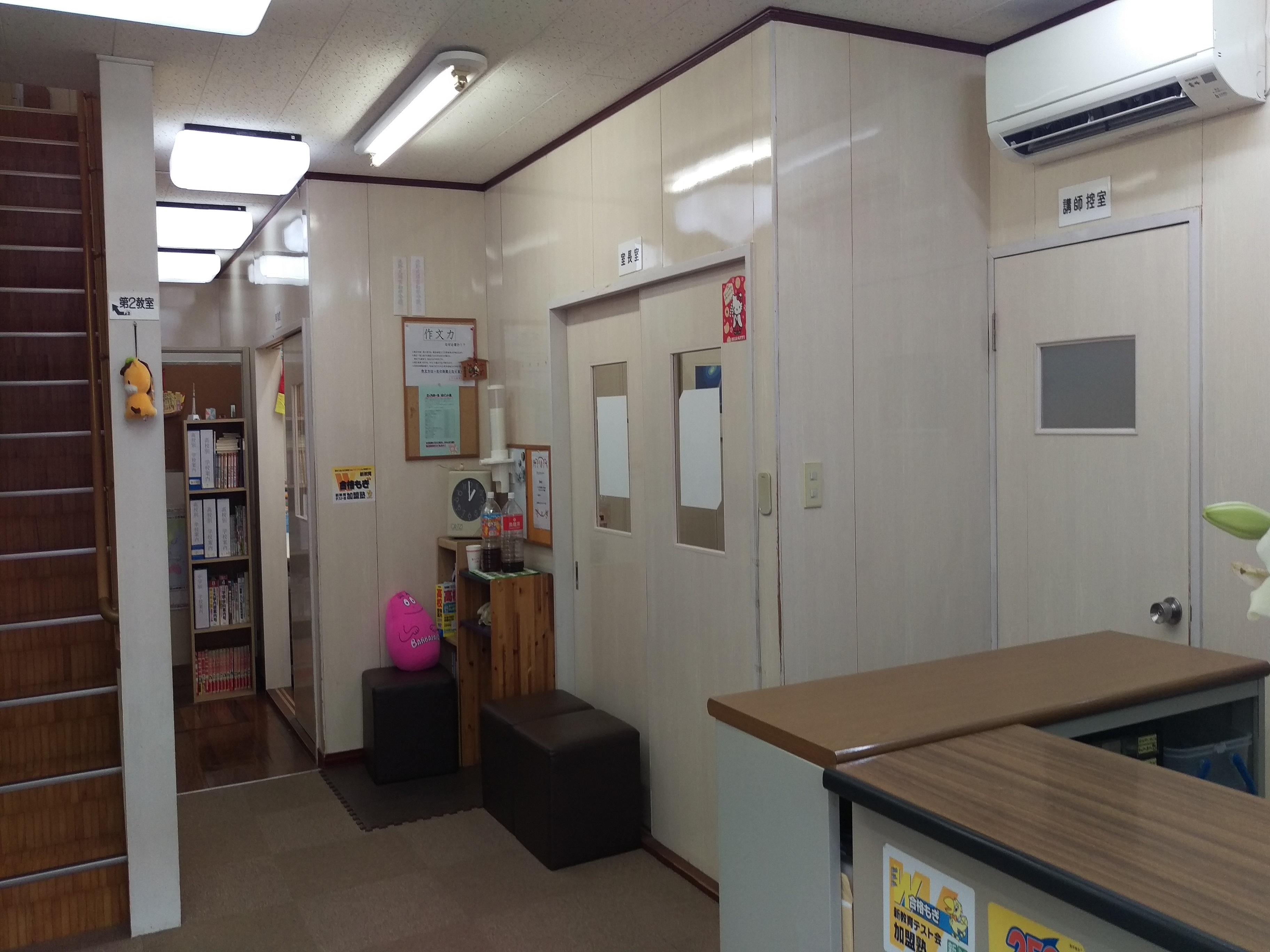 清瀬教室の画像2